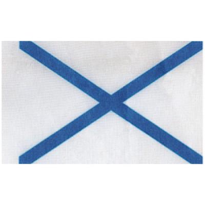 Флаг ВМФ Андреевский