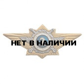 Нагрудный знак Классность о/с МВД 2 томпак