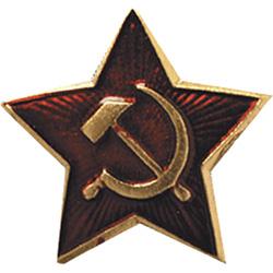 Кокарда звезда 24 мм металл