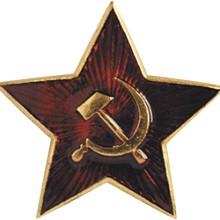 Кокарда звезда 34 мм металл