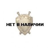 Эмблема петличная на лацкан кителя Прокуратура 26х19 металл