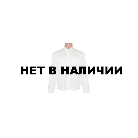 Рубашка форменная белая с Д/р