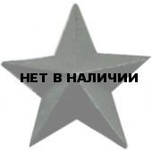 Знак различия Звезда УИС малая черная металл
