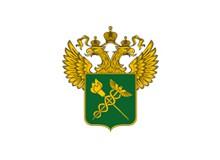 ФТС (Таможня)