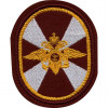 Нашивка на рукав Внутренние Войска овал вышивка шелк