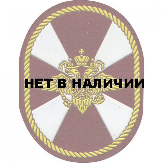 Нашивка на рукав Внутренние Войска овал пластик