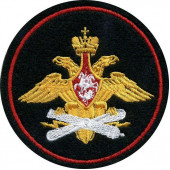 Нашивка на рукав ВС РФ ВВС вышивка люрекс