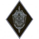 Нашивка на рукав ФСБ полевая тканая