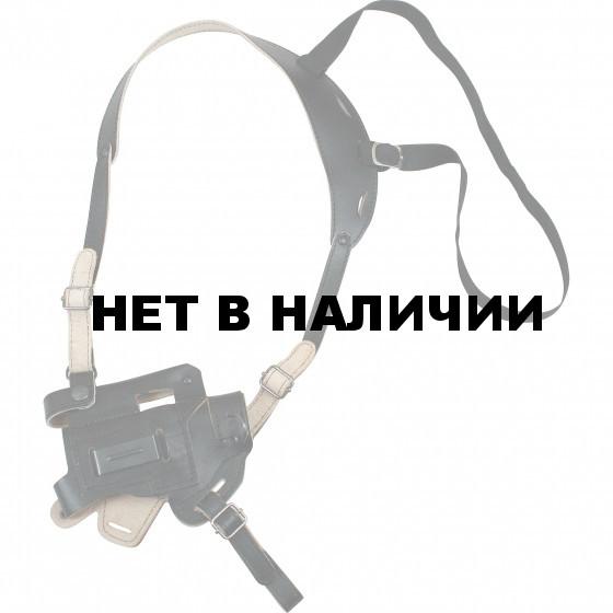 Кобура оперативная ПМс черная