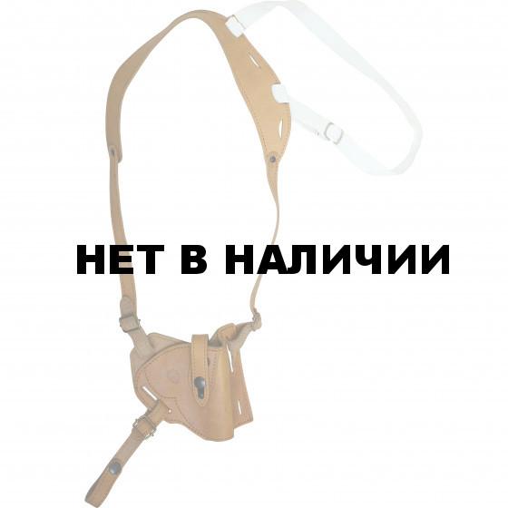 Кобура оперативная 9н
