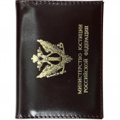 Обложка АВТО Министерство Юстиции РФ кожа
