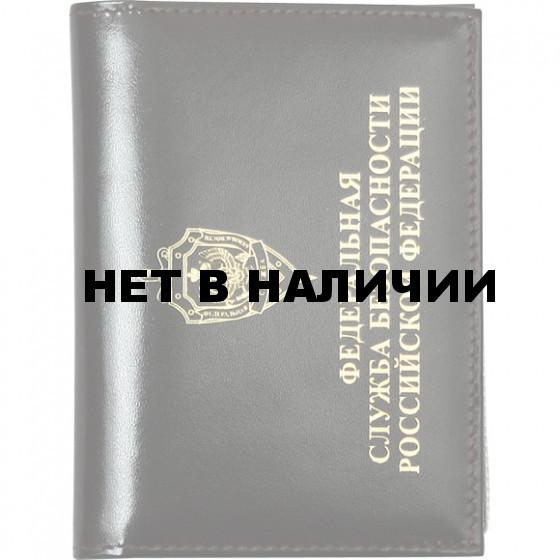 Обложка Авто ФСБ РФ кожа