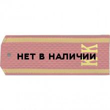 Погоны Кадетский корпус с буквами КК