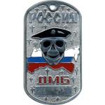 Жетон 10-3 Россия ДМБ зеленый берет металл