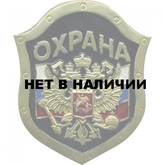 Нагрудный знак ОХРАНА флаг герб черный металл