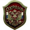 Нагрудный знак ОХРАНА флаг герб красный металл
