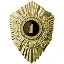 Нагрудный знак Классность р/с МВД 1 металл