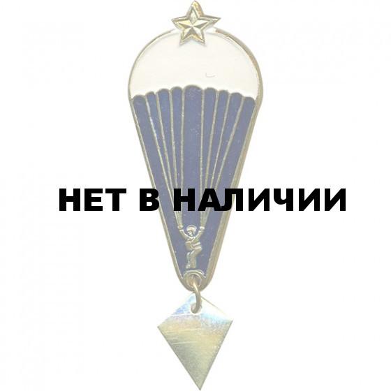 Нагрудный знак Парашютист звезда металл