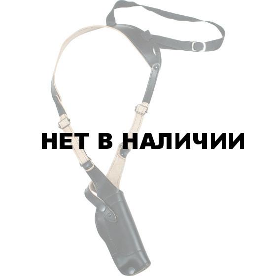 Кобура оперативная К черная