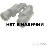 Бинокль БПЦ2 10*40 обрезин.