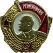 Миниатюрный знак Орден Ленина металл