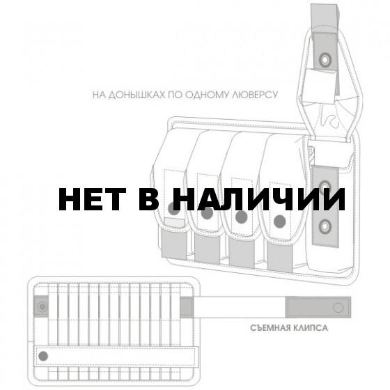 Подсумок для гранат ВОГ-25 (мод.2) цифровая флора