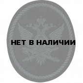 Нашивка на рукав УИС камуфлированная вышивка шелк