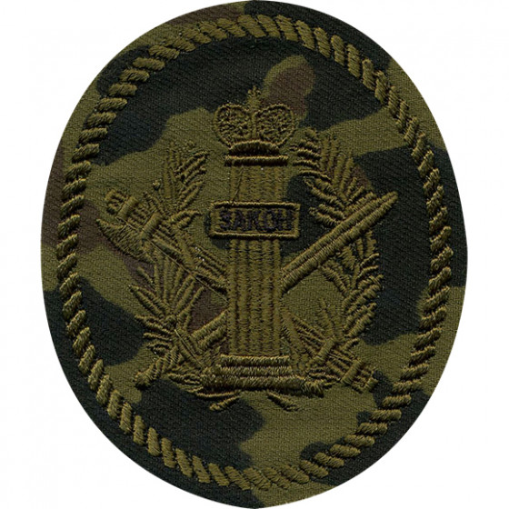 Нашивка на рукав УИС Учреждения камуфлированная вышивка шелк