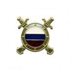 Эмблема петличная Внутренняя служба МВД триколор металл