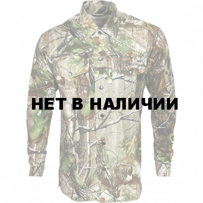 83559a2f6f8 Куртка летняя Realtree APG HD недорого - 500 р.