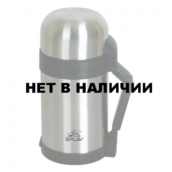 Термос SG-1200 металл широкое горло