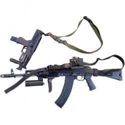 Оружейные ремни