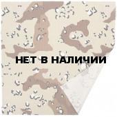 Ткань рип-стоп КХ 20х16 woodland ш. 147 см