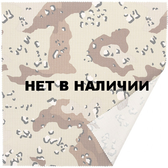 Ткань рип-стоп КХ 20х16 тигр ш. 147 см