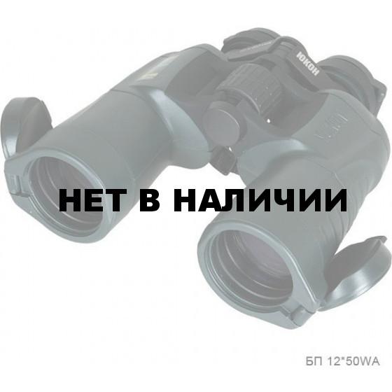 Бинокль БП 12*50WA Yukon