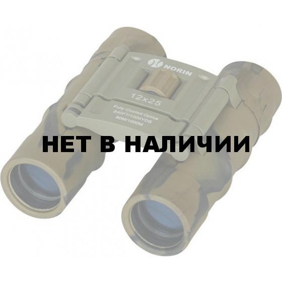 Бинокль Norin 12*25 camo