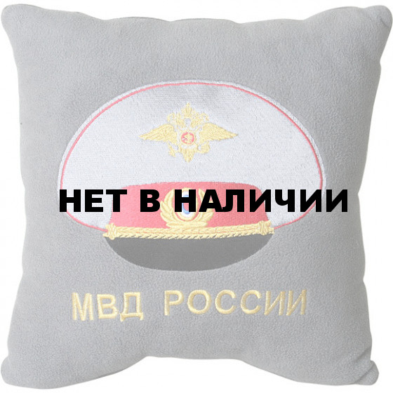 Подушка сувенирная МВД России вышитая