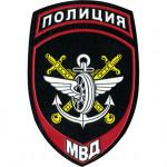 Нашивка на рукав Полиция Подразделения ВД на транспорте МВД России пластик