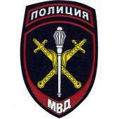 Нашивка на рукав Полиция Начальники территориальных органов МВД России вышивка люрекс