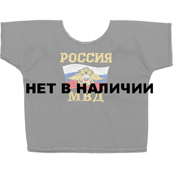 Рубашка-сувенир Россия МВД флаг герб вышивка