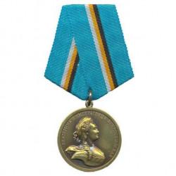 Медаль 400 лет Дому Романовых Екатерина II металл