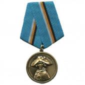 Медаль 400 лет Дому Романовых Павел I металл