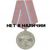 Медаль Участник боевых действий на Северном Кавказе 1994-2004