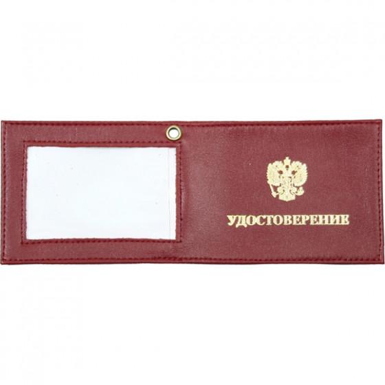 Обложка Удостоверение с окном кожа
