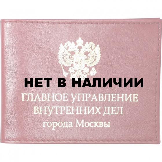 Обложка АВТО ГУВД г.Москвы кожа