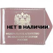 Обложка Федеральное Агентство по налогам и сборам России кожа