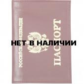 Обложка на паспорт с металлическими уголками кожа