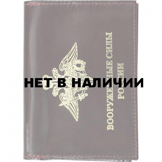 Обложка Авто Вооружённые Силы России кожа