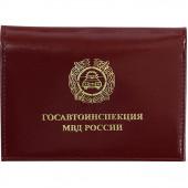 Обложка АВТО Госавтоинспекция МВД России кожа