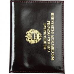 Обложка Федеральная служба охраны Российской Федерации кожа
